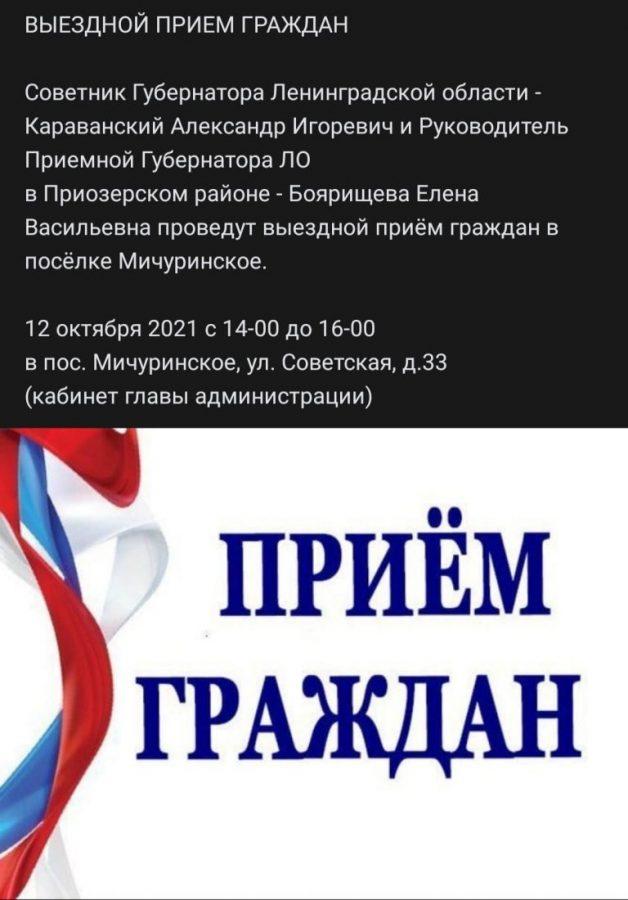 20211007_145651